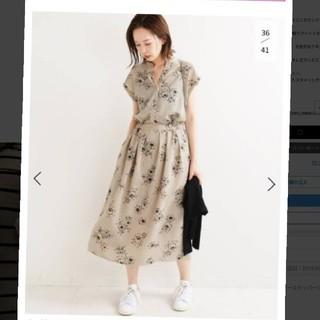 イエナ(IENA)の新品 ストライプフラワースキッパーシャツ 36(その他)