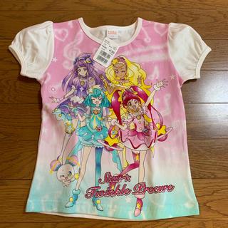バンダイ(BANDAI)のスタートゥインクルプリキュア/夏の半袖Tシャツ/110サイズ(Tシャツ/カットソー)