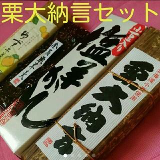 【✨コロたん様ご専用✨】羊羹 詰め合わせ セット(菓子/デザート)