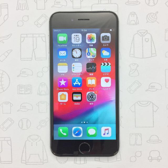 iPhone(アイフォーン)の【ラクマ公式】iPhone 6s 16GB 358563076420772 スマホ/家電/カメラのスマートフォン/携帯電話(スマートフォン本体)の商品写真
