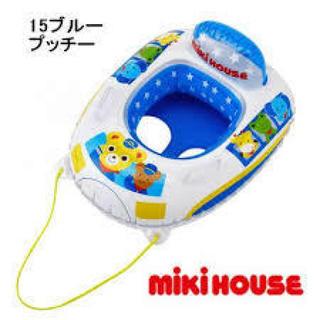 ミキハウス(mikihouse)の現行品 新品 ミキハウス プッチー ベビーボート  浮き輪 正規品(マリン/スイミング)