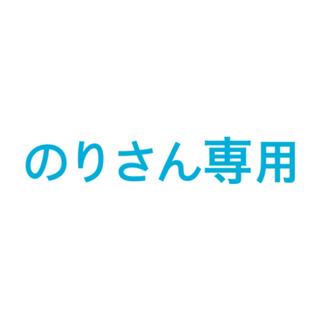 SHOCKEYE 講演会 のりさん専用(トークショー/講演会)