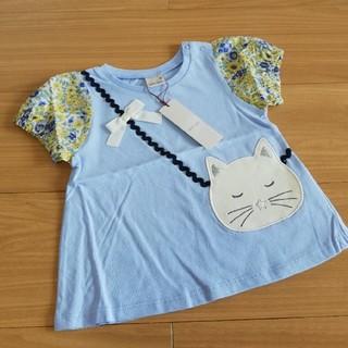 petit main - プティマイン♡ネコちゃんポシェットTシャツ 90㎝