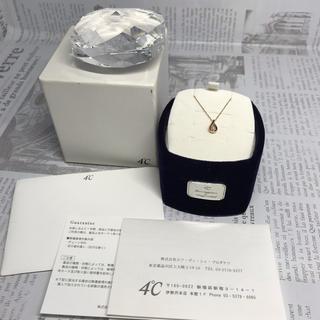 ヨンドシー(4℃)の極美品 4℃ ネックレス ダイヤモンド タンザナイト K10 ピンクゴールド(ネックレス)