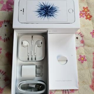Apple - iPhone充電器三点セット