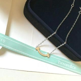 ティファニー(Tiffany & Co.)のTIFFANY & Co. ブレスレット(ブレスレット/バングル)