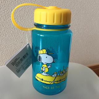 ピーナッツ(PEANUTS)のスヌーピー ボトル(水筒)