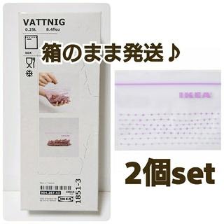 イケア(IKEA)の『箱のまま発送♪』 IKEA ジッパーバッグ VATTNIG 2個セット(収納/キッチン雑貨)