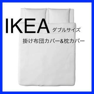 イケア(IKEA)の最安値 ☆ IKEA 掛け布団カバー 枕カバー(2枚)(シーツ/カバー)