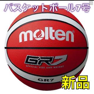 モルテン(molten)のmolten モルテン バスケットボール7号 レッド(バスケットボール)