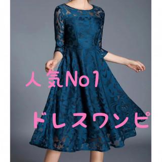 ❤️【即発送】レースワンピース パーティードレス 結婚式 二次会 ドレス (ミディアムドレス)
