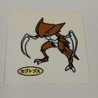 ポケモン(ポケモン)のポケモン★キャラデコシール★ヤドン と 200円分切手(その他)