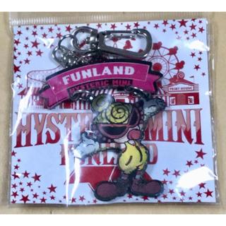 ヒステリックミニ(HYSTERIC MINI)のヒスミニ☆正規品☆限定☆キーホルダー☆3D☆FUNLAND☆2(その他)