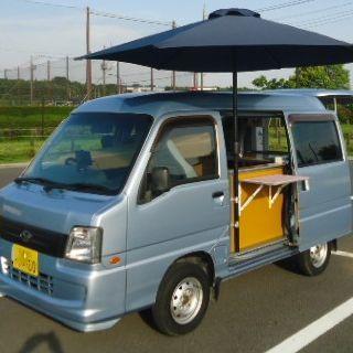 スバル(スバル)の移動販売車 19年スバル・サンバー オートマ カーナビ キッチンカー(車体)