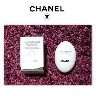 シャネル(CHANEL)のCHANEL ハンドクリーム ラ クリーム マン リッシュ(ハンドクリーム)