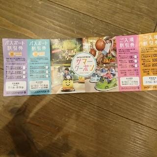 ホンダ(ホンダ)のツインリンクもてぎ割引券夏休み栃木クーポン子供遊びチケット優待パスポート(遊園地/テーマパーク)