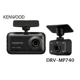 ケンウッド(KENWOOD)のドライブレコーダー(カーナビ/カーテレビ)