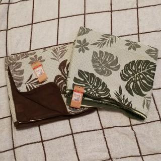 シマムラ(しまむら)の長座布団カバー 2枚セット✨ 新品、未使用(クッションカバー)