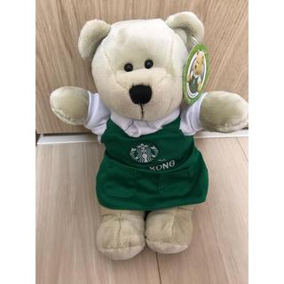 スターバックスコーヒー(Starbucks Coffee)の香港スターバックス クマ (ぬいぐるみ)