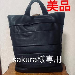 パピヨネ(PAPILLONNER)のkawakawa カワカワ バッグ(ハンドバッグ)