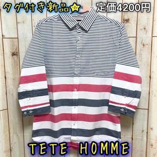TETE HOMME - タグ付き新品★テットオム グラデーションボーダー 七分袖 ネイビー