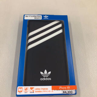 adidas - adidas アディダス iPhoneXR ブック ケース