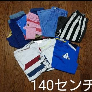 adidas - 140 男の子 まとめ売り