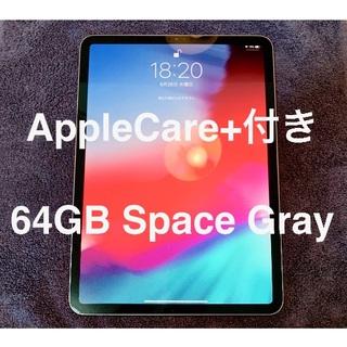 iPad - AppleCare+付き 11インチ iPad Pro Wi-Fi 64GB