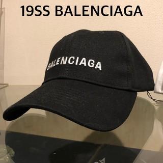 Balenciaga - 19SS バレンシアガ キャップ 黒