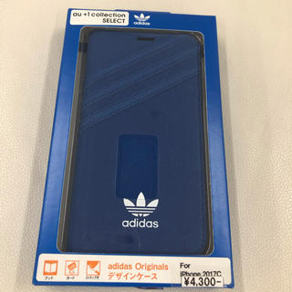 adidas - adidas アディダス iPhoneケース