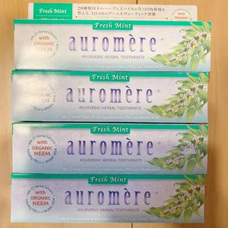 オーロメア(auromere)の新品未開封5160円 auromere 歯磨き粉4本セット(歯磨き粉)