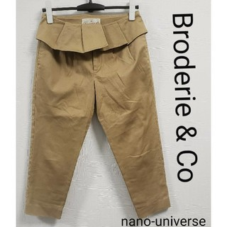 ナノユニバース(nano・universe)のBroderie & Co パンツ(カジュアルパンツ)
