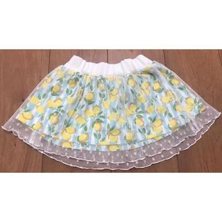 レモン柄スカート 95㎝ 女の子 夏物