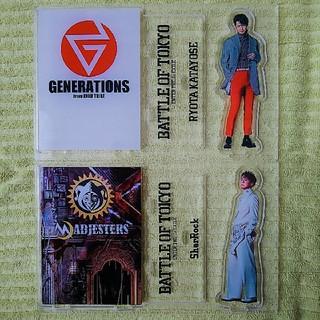 GENERATIONS - BATTLE OF TOKYO アクスタ GENERATIONS 片寄涼太