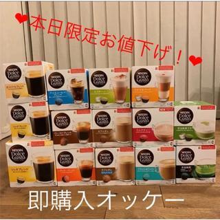 Nestle - 【再入荷商品!】ネスカフェ ドルチェグスト カプセル14箱セット