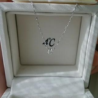 ヨンドシー(4℃)の期間限定お値下げ 4℃ k10 一粒ダイヤモンド ネックレス(ネックレス)