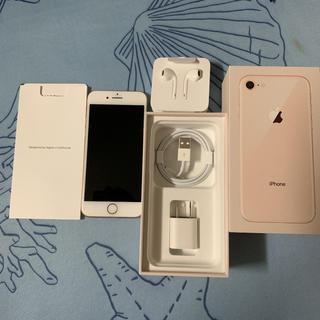 Apple - iPhone8 ゴールド64GB