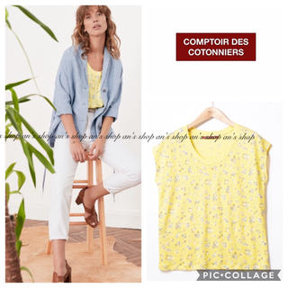 Comptoir des cotonniers - 【美品】2018SS LILLYBELLプリントTシャツ イエロー