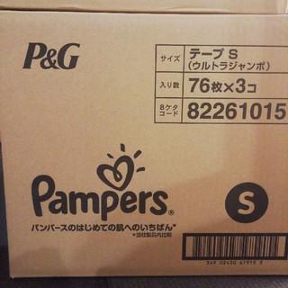 ピーアンドジー(P&G)のパンパース🌼はじめての肌へのいちばん Sテープ(76枚×3パック)(ベビー紙おむつ)