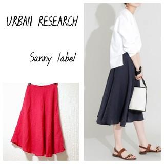 アーバンリサーチ(URBAN RESEARCH)のアーバンリサーチサニーレーベル リネンスカート(ひざ丈スカート)