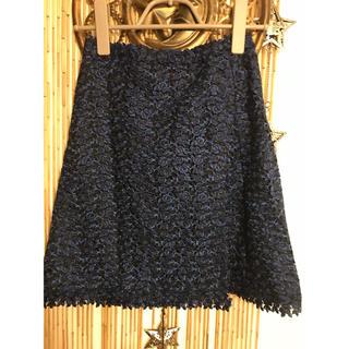 ワコール(Wacoal)のwacoaldia花柄巻きスカート(ひざ丈スカート)