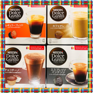Nestle - 新品★ネスカフェ ドルチェグスト カプセル 4種