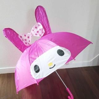 サンリオ(サンリオ)のミナミラ様専用 マイメロディ 耳付き傘(傘)
