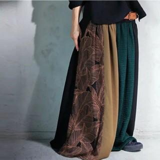 アンティカ(antiqua)の【値下げ】アンティカ フレア スカート(ロングスカート)