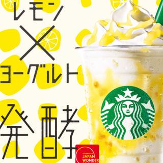 Starbucks Coffee - スターバックス ドリンクチケット1枚