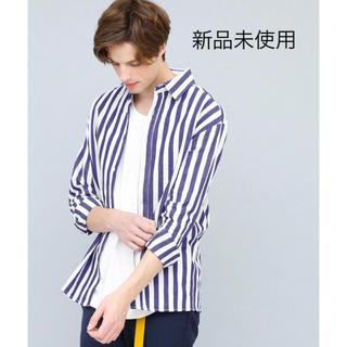 ハレ(HARE)の【新品未使用】EMMA CLOTHES コットンストライプシャツ(シャツ)