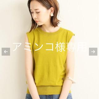 イエナ(IENA)のC/麻 ノースリーブプルオーバー(カットソー(半袖/袖なし))