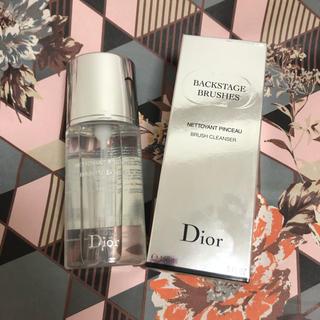 Dior - ディオール  クレンザー