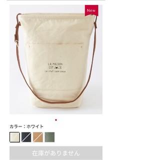 シマムラ(しまむら)の新品未使用 完売 しまむら プチプラのあや バック(ショルダーバッグ)