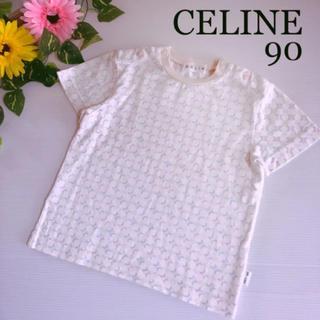 セリーヌ(celine)のセリーヌ 半袖シャツ 90 春 夏 日本製 バーバリー ディオール グッチ 等(Tシャツ/カットソー)